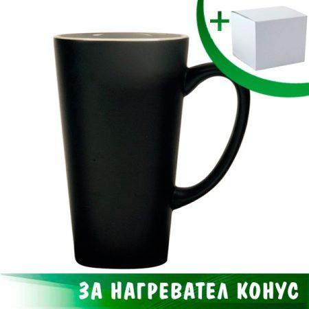 Конусовидна чаша - магическа, голяма (17 oz)
