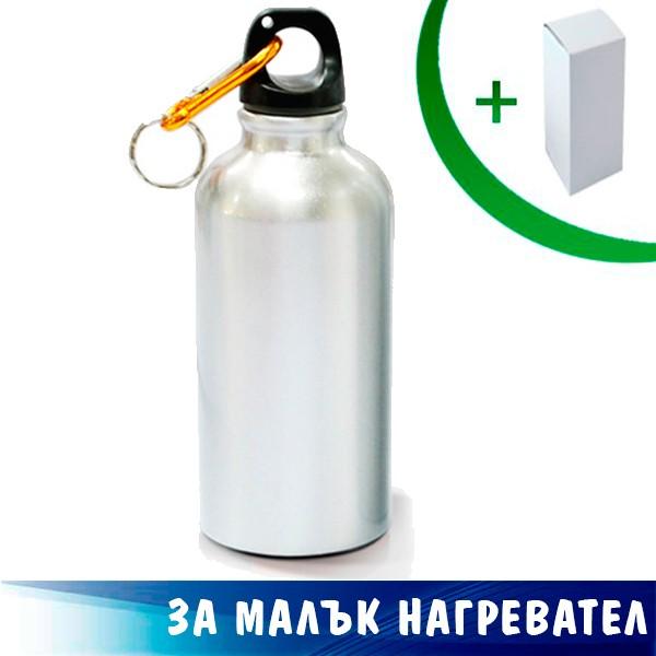 Алуминиева бутилка, 500 ml, сребро