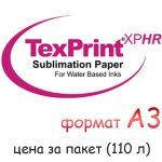 Хартия за сублимация TexPrint HR A3 (кутия - 110 листа)