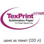 Хартия за сублимация TexPrint HR A4 (кутия - 110 листа)