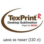 Хартия за сублимация TexPrint R A4 (кутия - 110 листа)