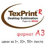 A3 TexPrint R sublimation paper (sheet)