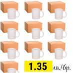 360 бр. (10 кашона) Бяла чаша - клас B, Best Sublimation (1.35 лв./бр.) - БЕЗПЛАТНА ДОСТАВКА