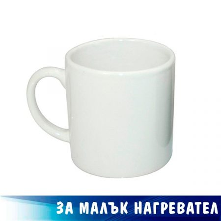 6oz White Coated Mug