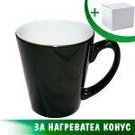 Конусовидна чаша - магическа, малка (12 oz)