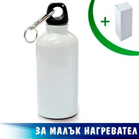Алуминиева бутилка, 500 ml, бяло