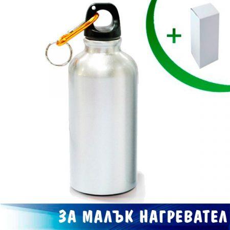 500ml Aluminium Water Bottle, silver