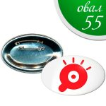Badges  55 mm metal back - OVAL
