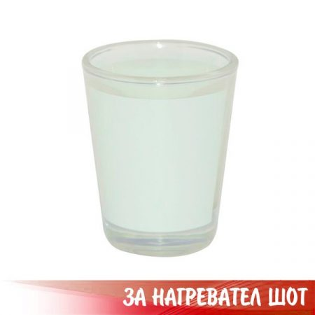 Small shot mug 1.5 oz with white patch