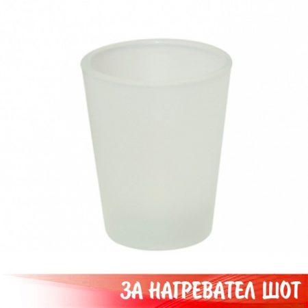 Small shot mug 1.5 oz (frosted)