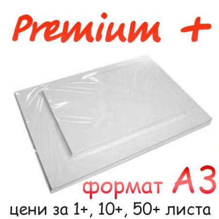 Sublimation paper Premium + A3 (sheet)