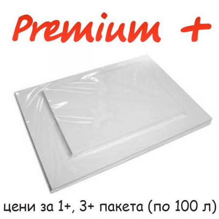 Хартия за сублимация Premium + (пакет - 100 листа)