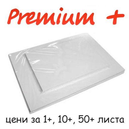 Хартия за сублимация Premium + (на лист)