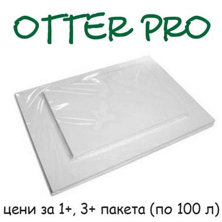 Хартия за сублимация Otter Pro А4 (пакет - 100 листа)