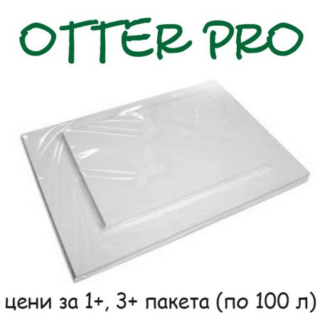 A4 Otter Pro sublimation paper (100 sheets)