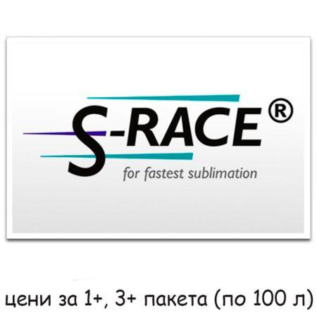 A4 S-RACE sublimation paper RICOH/Epson (100 sheet)