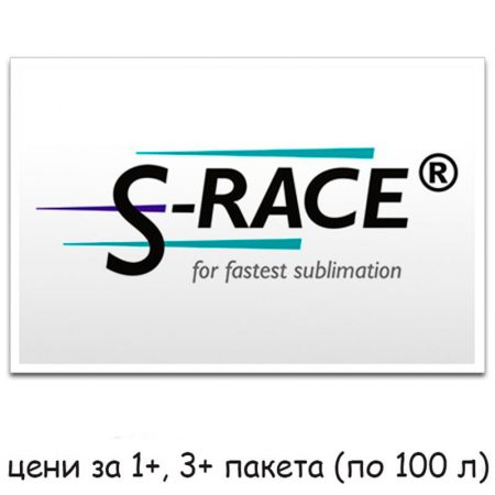 Хартия за сублимация S-RACE А4 (кутия 100 листа)