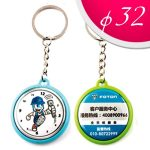Keyring 32 mm (2 sides printable) - Blue, Green