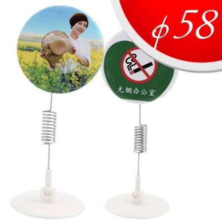 Swing button 58 mm
