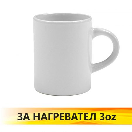 Еспресо чаша (75 мл)