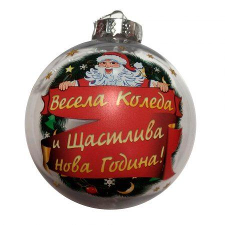 Christmas Ball - transparent