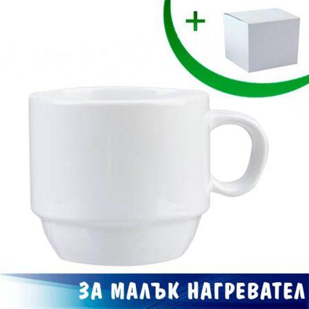 Бяла чаша - 170 ml
