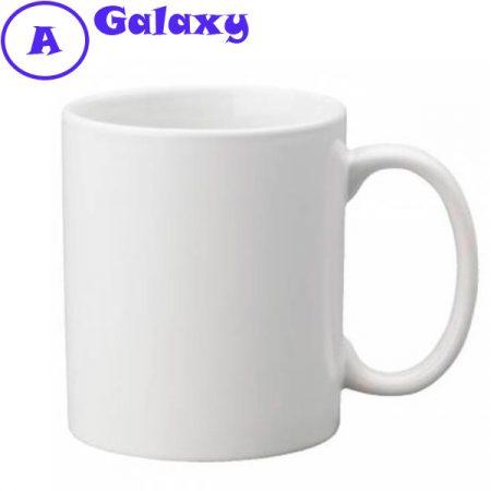 Бяла чаша - клас A, Galaxy