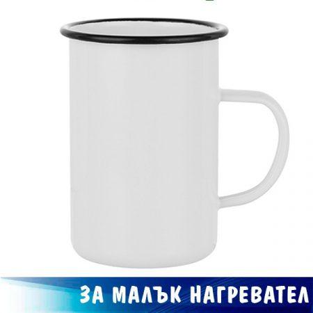 Висока емайлирана чаша (метална)