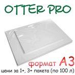 Хартия за сублимация Otter Pro А3 (пакет - 100 листа)