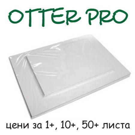Хартия за сублимация Otter Pro (на лист)